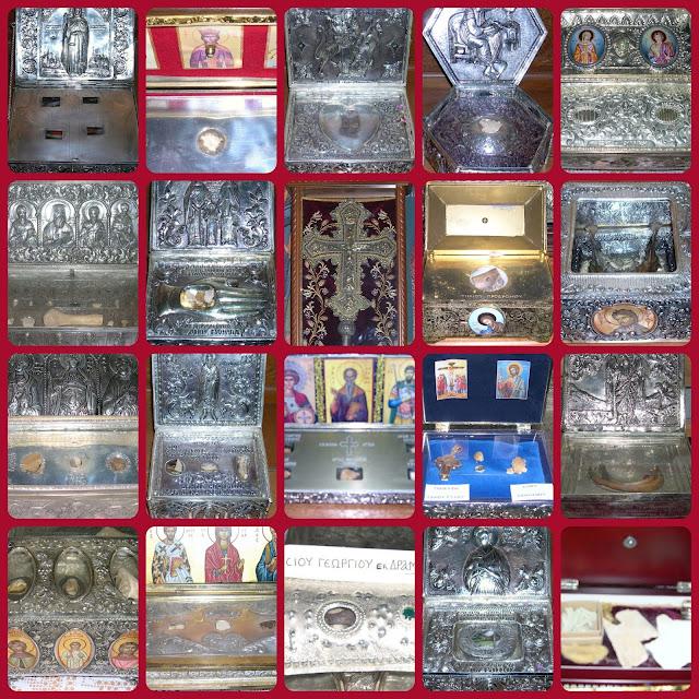 Ιερά λείψανα της Ιεράς Μονής Αγίας Παρασκευής Δομήρου https://leipsanothiki.blogspot.com/