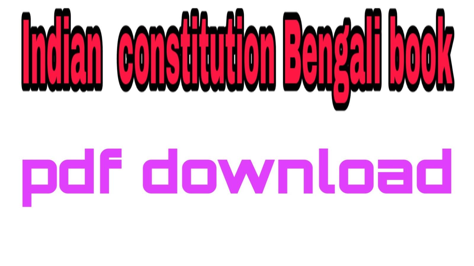 cccccccccccccccccc introduction to the constitution of India