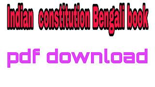 Indian Constitution Pdf In Bengali
