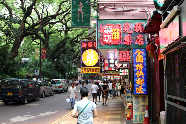 Street in Hong Kong - Asia travel blog