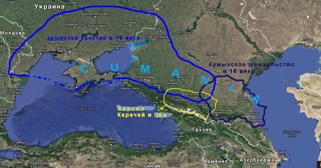 тюркские государства северного кавказа, кумыкской шамхальство
