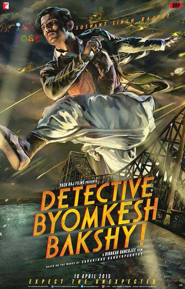 Sushant Singh Rajput in Animated poster of Detective Byomkesh Bakshy movie
