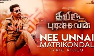 Thimiru Pudichavan – Nee Unnai Matrikondal (Lyric Video) | Vijay Antony | Nivetha Pethuraj | Ganesha