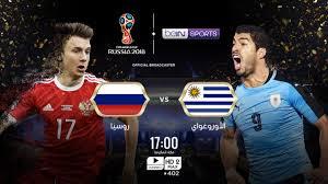 يلا شوت   مشاهدة مباراة روسيا واوروجواى بث مباشر بدون تقطيع اليوم 25-06-2018 رابط نقل مباراة روسيا ضد اوروجواى اون لاين في كأس العالم