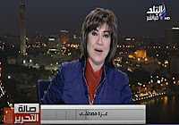 برنامج صالة التحرير 14/2/2017 عزة مصطفى و الأخبار و ما وراءها