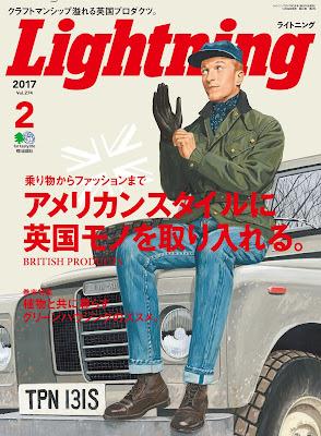 Lightning(ライトニング) 2017年02月号 Vol.274 raw zip dl