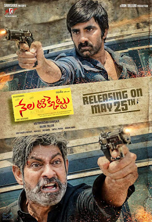 Poster Of Nela Ticket Full Movie in Hindi HD Free download Watch Online Telugu Movie 720P