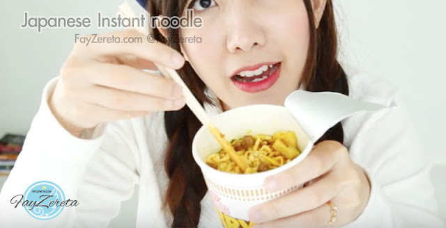 Japanese Instant Noodles บะหมี่กึ่งสำเร็จรูปญี่ปุ่น-12