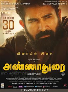 Annadurai First Look Poster