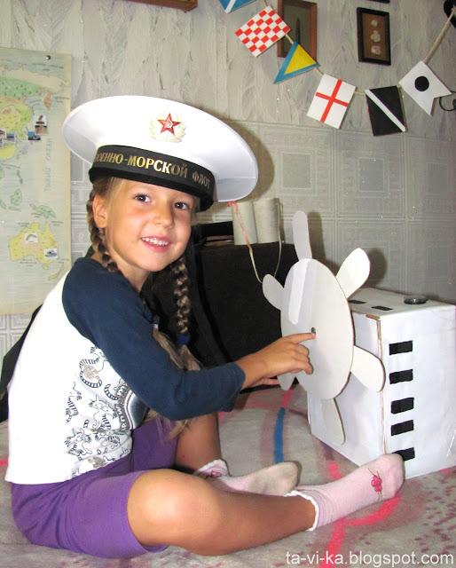 "развивающие занятия - неделька ""Профессия - моряк"""