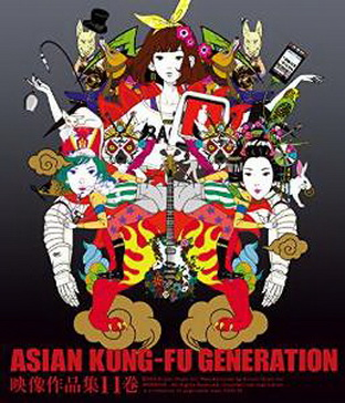 [TV-SHOW] ASIAN KUNG-FU GENERATION – 映像作品集 11巻