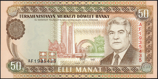Turkmenistan Money 50 Manat banknote 1995 Turkmenbashi, President Saparmurat Niyazov