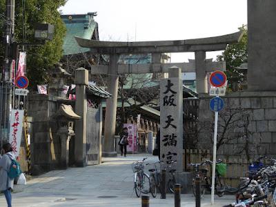 大阪天満宮・裏門