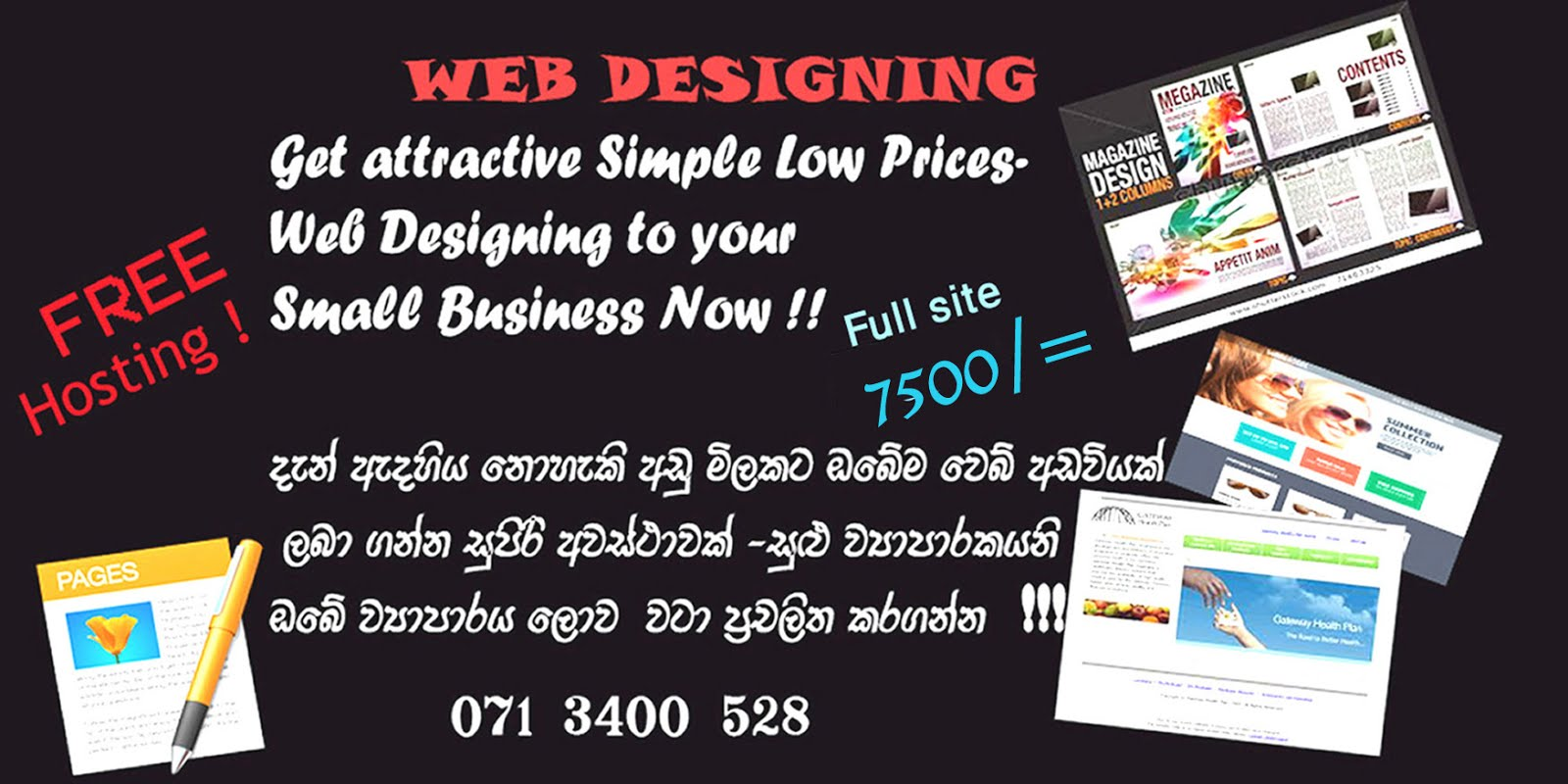 WEB DESIGNING FOR LOWEST PRICES...!!