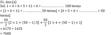 समान्तर श्रेणी और गुणोत्तर श्रेणी_90.1