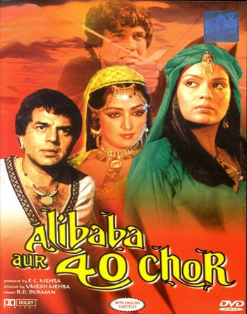 Ali Baba Aur 40 Chor 1980 Hindi Movie Download