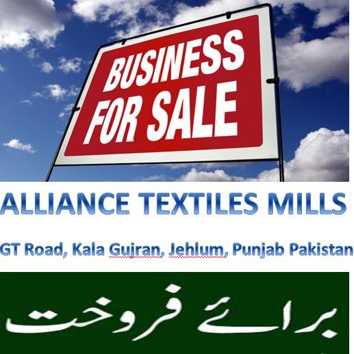 Pakistan's Major Spinning Mills - Knitting | Pakistan Textile Links