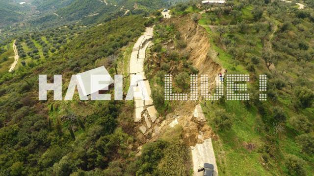 Άνοιξε στα δύο η γη στην Ηλεία (βίντεο)
