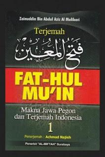 Buku Terjemah Fathul Muin Jilid 1 Makna Jawa Pegon Toko Buku Aswaja Surabaya