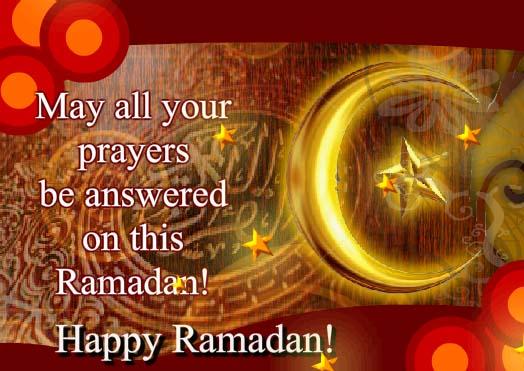 رمضان كريم HD 2016