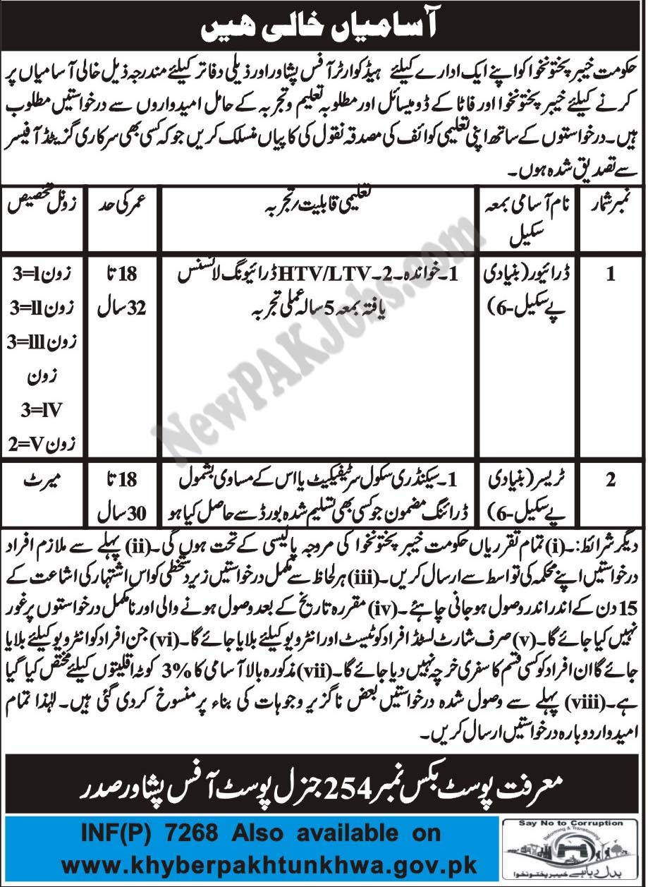 Diver And Tracer Jobs In Kpk For 2018 Domicile Kpk And Fata Jobs