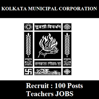 Kolkata Municipal Corporation, KMC, West Bengal, WB, Teacher, Graduation, freejobalert, Sarkari Naukri, Latest Jobs, kmc logo