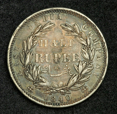 Indian half rupee silver coin Coins of India