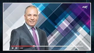 برنامج علي مسئوليتي حلقة الاحد 12-3-207 مع أحمد موسي
