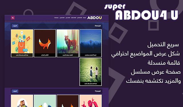 قالب سوبر عبدو فور يو من عبدو تكنولوجي | من احسن قوالب عرض الفيديوهات و الافلام
