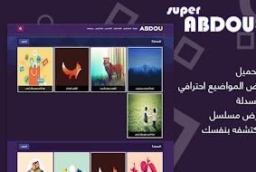 قالب سوبر عبدو فور يو من عبدو تكنولوجي | من احسن قوالب عرض الفيديوهات و الافلام + لوحة تحكم لتوليد المواضيع