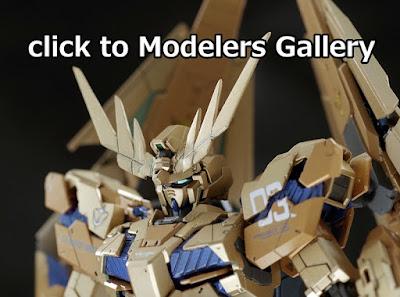 http://www.modelers-g.jp/modules/myalbum/photo.php?lid=40849