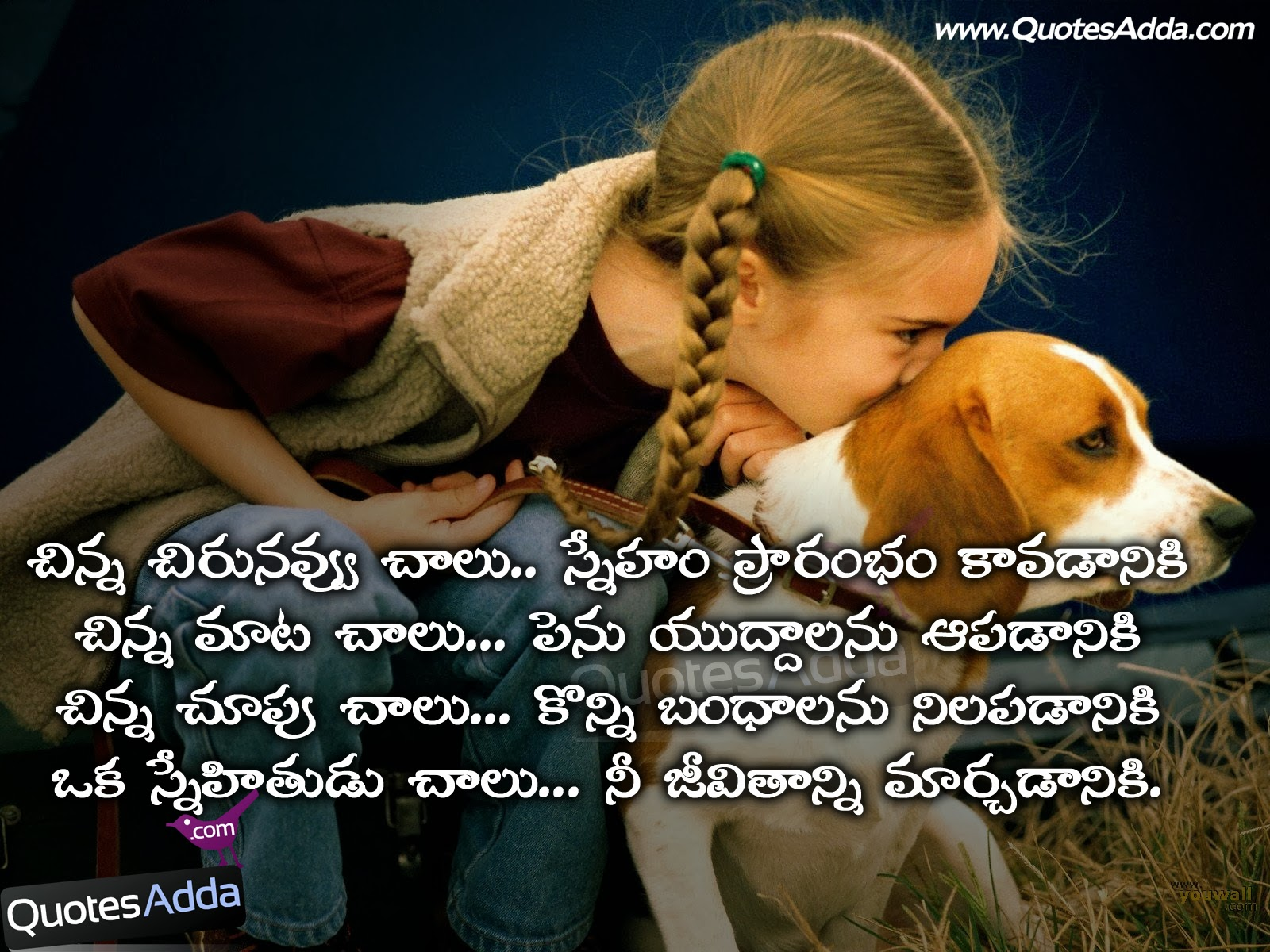 Telugu Quotes for Best Friends | Friends Forever Quotes in ...