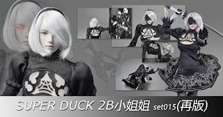 Super Duck 2B 小姐姐 Set 015(再版)分享
