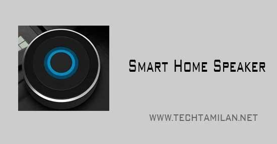 smart home speaker
