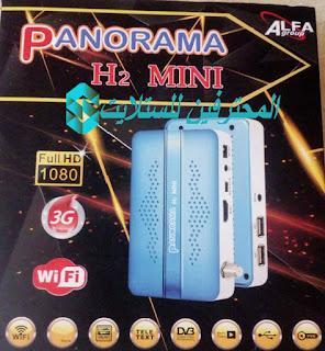 احدث ملف قنوات بانوراما PANORAMA H2 MINI