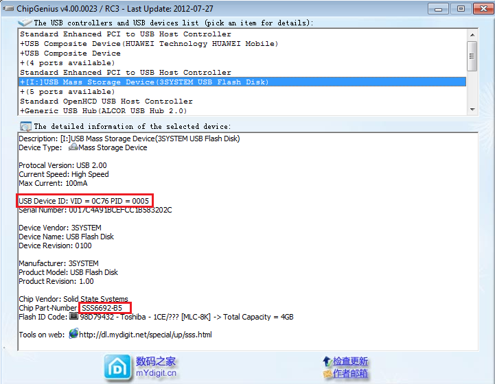 Download airparrot Cracked for windows