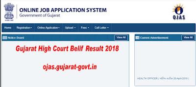 Gujarat High Court Bailiff Result 2018 | Check Process Server Merit list, Cut Off Marks @ ojas.gujarat.gov.in