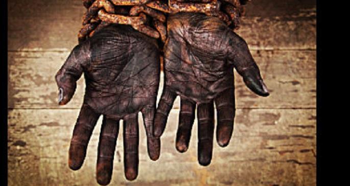 Ποιοι ειναι τελικα οι ρατσιστες...Ποια χώρα είναι το τελευταίο προπύργιο της δουλείας;