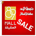True Value Kuwait - SALE at 89 Mall Kuwait