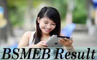 bsmeb.org BSMEB परिणाम 2017