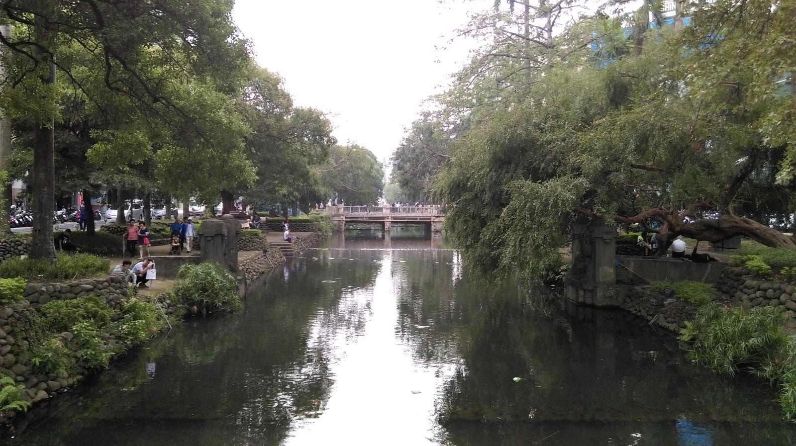 幸福之旅: 新竹東門城護城河