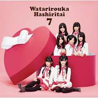 watarirouka hashiritai hatsukoi dash mp3