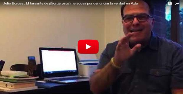 Julio Borges acusó a Jorge Rodríguez de ser un ladrón y mantener con eso a su familia