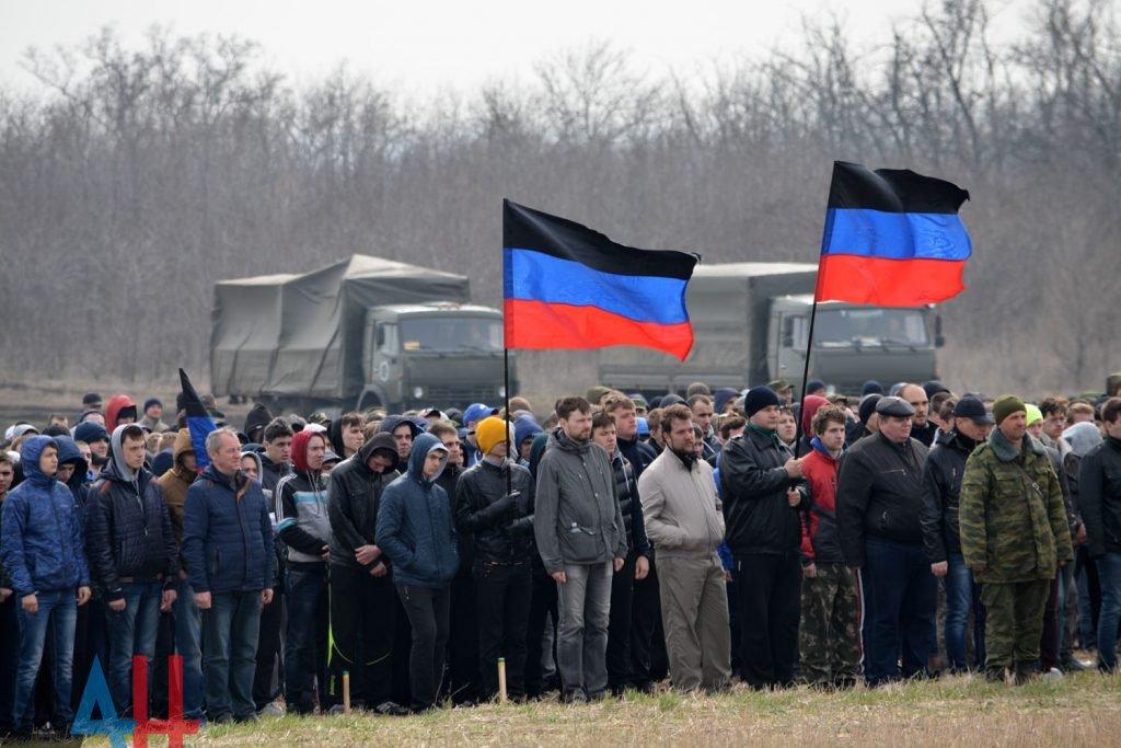 """В """"ДНР"""" - мобилизация граждан, """"пребывающих в запасе"""""""