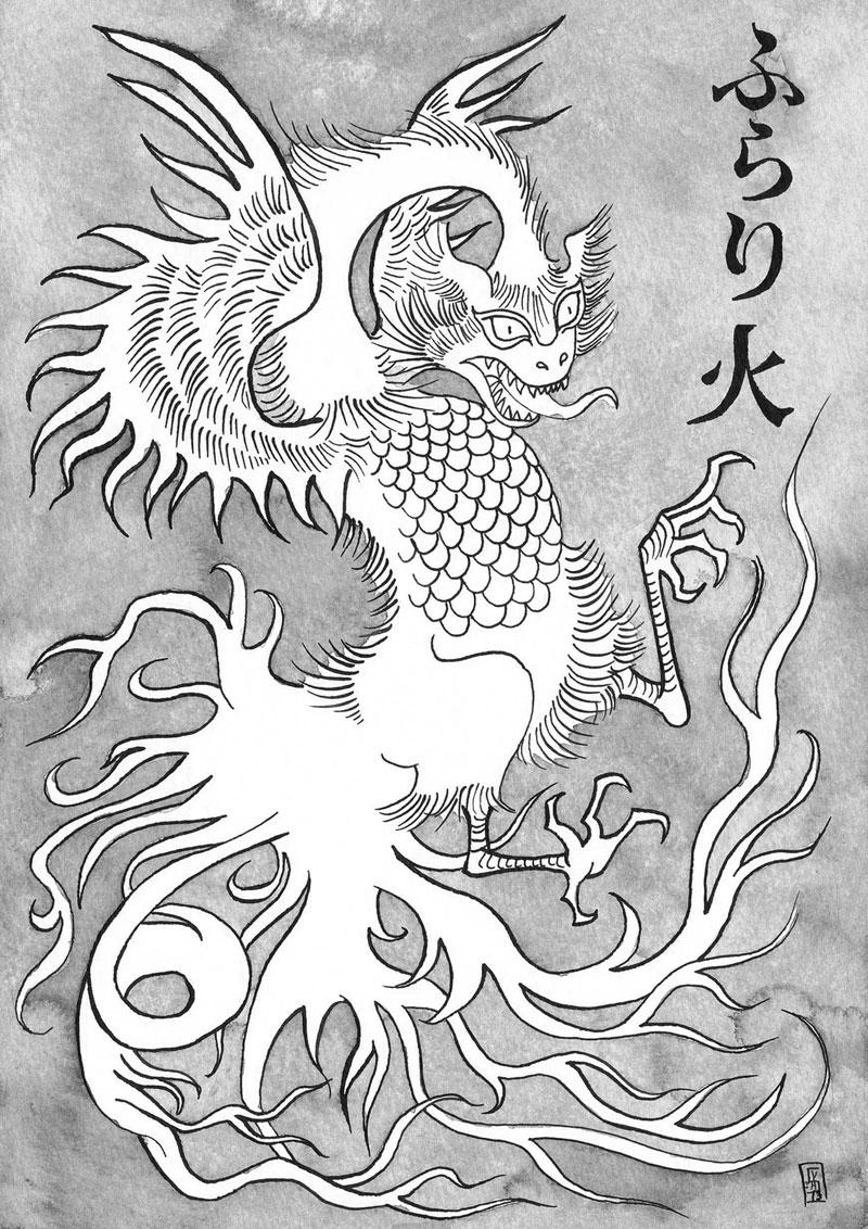 Encre de Chine sur papier (format A5)