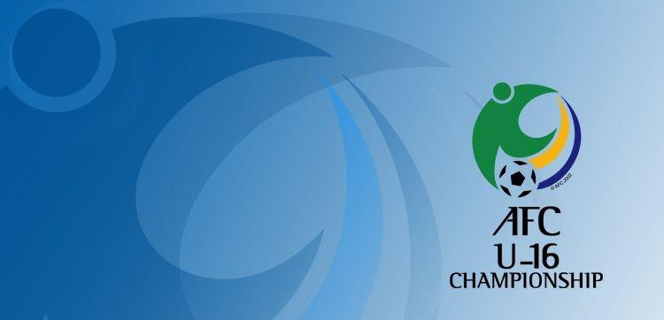 Channel TV Untuk Nonton AFC U16 2018