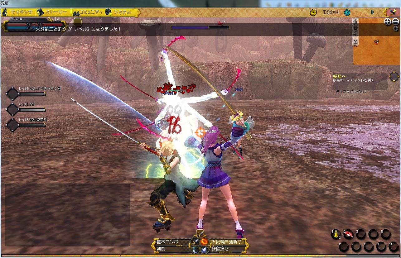 Onigiri Online 3D Anime MMORPG | Anime Wall