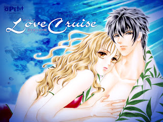 Tomu Ohmi - Love Cruise (Petit Comic 2006)