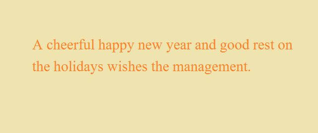 happy new year wishes for employees