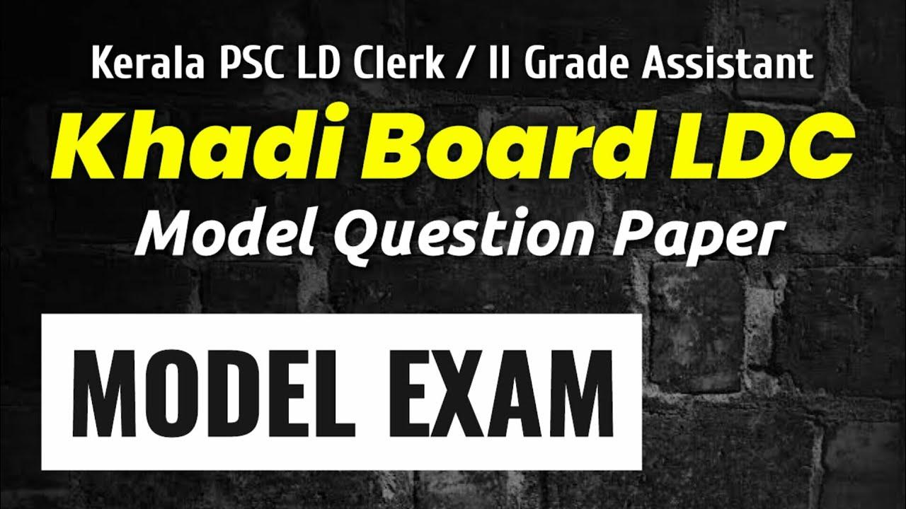 Kerala PSC Khadi Board LDC Model Question Paper | Kerala PSC LD